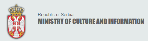 Serbian Culture Ministry Gives Support to Belgrade Insight