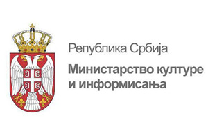 The Ministry of Culture and Information of the Republic of Serbia