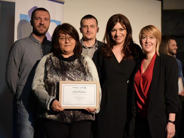 BIRN Macedonia Wins Investigative Reporting Award