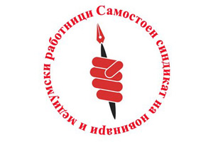 Independent Union of Journalists and Media Workers (SSNM)