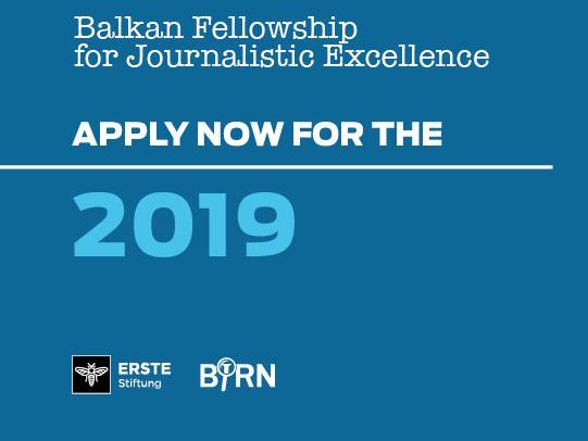Υποτροφία για Δημοσιογράφους από τα Βαλκάνια