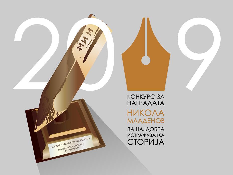 BIRN Macedonia Journalist Wins Investigative Story Award